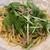 ユーパスタ - 料理写真:本日のランチパスタ