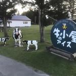 牛小屋のアイス - 外看板