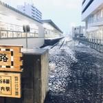 セレクトカフェ モカマタリ - 駅舎内