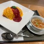 テラスレストラン - 那須御養卵のふわふわオムライス1000円