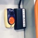 セレクトカフェ モカマタリ - 稚内市内の路線バスはスマホの充電が出来たりします