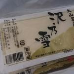 クルミ - 名物・大山豆腐
