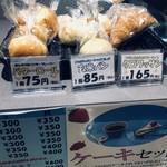 セレクトカフェ モカマタリ - パン