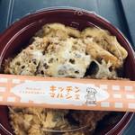 キッチンマルシェ - 料理写真:カツ丼