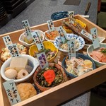 八重洲天ぷら串山本家 -