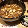 蕎麦きり みまき - 料理写真:キノコと若鶏のそば803円税込