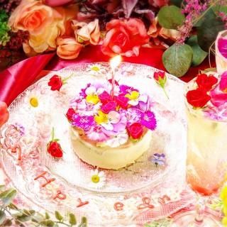 【人気No.1】お花畑のフラワーホールケーキ