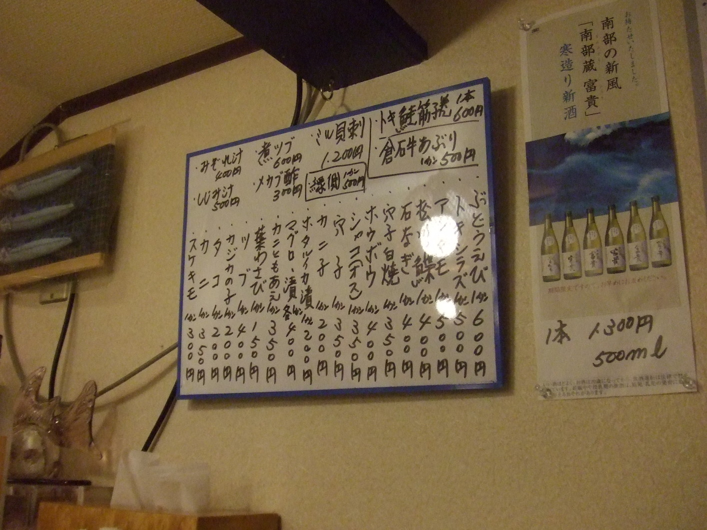 北浜 name=