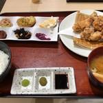 き久好 - 料理写真: