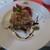 キャンティ セテ - 料理写真:メインディッシュ