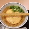 やりうどん - 料理写真:博多やりうどん。