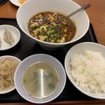 台湾料理 新台北 -