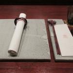 日本料理 TOBIUME - セッティング