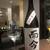 日本料理 TOBIUME - ドリンク写真:②而今 純米吟醸 千本錦火入れ