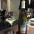 日本料理 TOBIUME - ドリンク写真:⑥愛知ワイン フロール ビアンコ