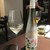 日本料理 TOBIUME - ドリンク写真:⑫丹波ワイン デラウェア スパークリング