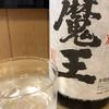 すし萬 - ドリンク写真:日本酒、焼酎、その他色々と品揃えしてます。