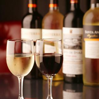 200種類以上のワインをカジュアルに楽しめる