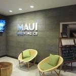 Maui Brewing Company - 2019年の「外観」