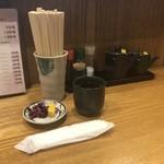 きづいち - カウンター席