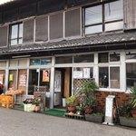 須崎食料品店 - お店の外観です。うどんを食べる場合は右側の扉から入ります。(2019.11 byジプシーくん)