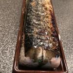 119268807 - 焼き鯖寿司