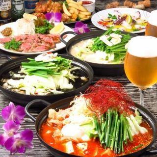 ◆歓迎会&送別会に最適◆3つの選べる鍋コース〈飲み放題付〉