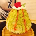 かき氷cafe さざん -
