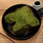パンとエスプレッソと嵐山庭園 - 料理写真:抹茶のフレンチトースト