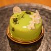 パティシエ・ヒロ ヤマモト - 料理写真:ミッシェル