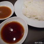 川崎ステーキセンター - ライスとソース