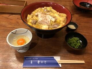 鳥料理 玉ひで - 【極意】贅沢三昧親子丼(パッカ~ん)