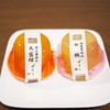 シャノワール - 料理写真:国産果肉の丸蜜柑ぜりー、国産果肉の白桃ぜりー