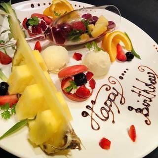 記念日などにフルーツプレートご用意できます!