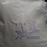 たいやき 藤助 - 薄皮たい焼きの袋 【 2012年3月 】