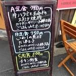 堂島 味彩家 - 2012年2月撮影