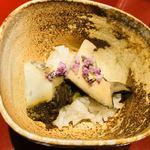 あらいかわ - 福岡県産黒アワビ もち米