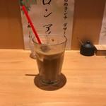 くずし割烹 天ぷら竹の庵 - アイスカフェオレ
