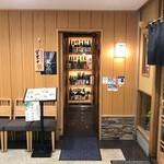 くずし割烹 天ぷら竹の庵 - 玄関