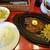 レストラン アライ - リブステーキ(雑穀飼育)150g
