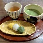 三溪園茶寮 - お抹茶美味し!