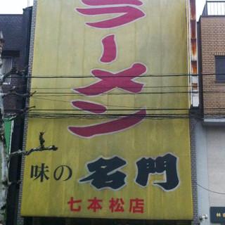 七本松通りの黄色いテント