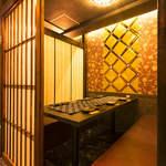 完全個室 桜木商店 -