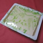 嵯峨豆腐 森嘉 - 嵯峨豆腐(木綿豆腐)800g 465円