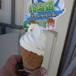 ゲストハウス 里海村 - 料理写真:北海道ソフトクリーム 350円 (2019.11)