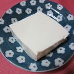 嵯峨豆腐 森嘉 - 嵯峨豆腐(木綿豆腐) 断面