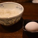 119315616 - 卵かけご飯