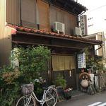 佐阿美 - 富山の中心街の小路のある店。  コレは中々の佇まい。  朝ドラスカーレットの紫香楽のたぬき。