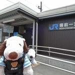味司 野村 - 岡山旅行2日目は朝から津山城を観光したボキら。昼ご飯に津山名物!ホルモンうどんを食べたよ~そのあとJR線で津山駅から岡山駅を経由して備前一宮駅までやってきました。