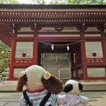 味司 野村 - もともと吉備の国にあったのはこちらの吉備津神社だよ。さっきの吉備津彦神社は、こちらの吉備津神社を分社して造った神社なんだそうです。もちろんこちらも桃太郎ゆかりの神社だよ。ちびつぬ「なんだかややこしいわね~」